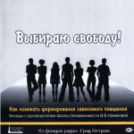 Novikova_disk