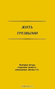 yelow_book
